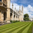 King's college chapel. Cambridge. UK. - Foto de Stock