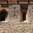 Stone wall of David Garejmonastery. Georgia. — Stock Photo #10793136