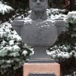 Постер, плакат: Bust sculpture of colonel Neverovsky Smolensk Russia