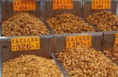 Dry fish shop. Hong Kong — Stock Photo