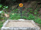 Dog's toilet. Cheung Chau, Hong Kong — Stock Photo