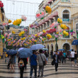 Largo do Senado, Senado Square. Macau. — Stock Photo