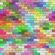 Stock Photo: Multicoloured brick wall