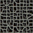 Stock Photo: Double grate