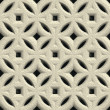 Stock Photo: Concrete vent