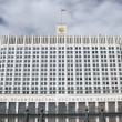 House of government of Russia, Moscow - Stock Photo