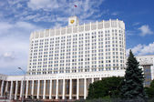 The house of Russian Federation Government or White house — Stock Photo