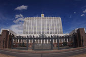 The house of Russian Federation Government or White house, front — Stock Photo