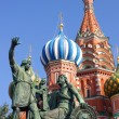 Stok fotoğraf: Saint Basil Cathedral and Statue of Minin and Pozharsky in Red S