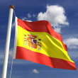 Royalty-Free Stock Photo: Spain flag (with clipping path)