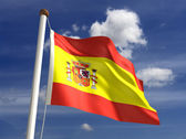 Spain flag (with clipping path) — Stock Photo