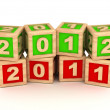 Achieve a New Year — Stock Photo