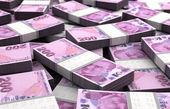 Billion Lira — Stock Photo