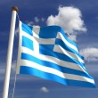 Stock Photo: Greece flag (with clipping path)