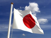 Japan flag (with clipping path) — Stock Photo