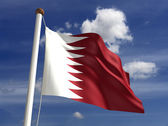 Qatar flag (with clipping path) — Stock Photo