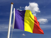 Romania flag (with clipping path) — Zdjęcie stockowe