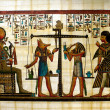 Egyptian papyrus - Stock Photo