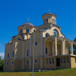 New church in Veliko Tarnovo — Stock Photo