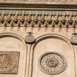 Stock Photo: Richly ornamented facade