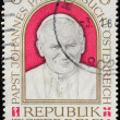 Pope john paul II - stamp — Stock Photo