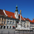 Maribor town main square — Stock Photo