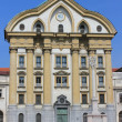 Holy Trinity church facade, Ljubljana — Stock Photo