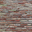 Ancient Rome Wall — Stock Photo
