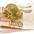 Stock Photo: Money and Tortoise Rich concept Feng Shui Asian