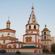 Phenomenon of the Lord Cathedral (Cathedral of the Epiphany) in Irkutsk — Stock Photo