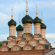 Stock Photo: Church of Sophia,Moscow,Russia
