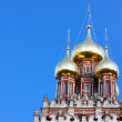 Stock Photo: Kadashi Church,Moscow,Russia