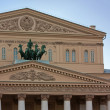 Bolshoi Theatre,Moscow,Russia — Stock Photo #11369844