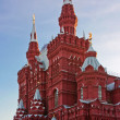 The State Historical Museum,Moscow,Russia — Stock Photo
