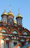 église saint-nicolas le wonderworker en bersenevke, moscou, rus — Photo