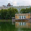 Patriarch Ponds,Moscow,Russia — Stock Photo