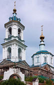 Church of the Nativity in Borovsk,Russia — Stock Photo
