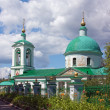 Stock Photo: Holy Trinity Church in vorob″eve,Moscow,Russia