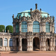 Palace Zwinger in Dresden,Saxony,Germany — Stock Photo