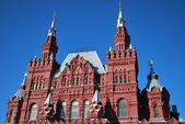 History Museum at Red Square in Moscow — Стоковое фото