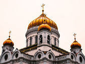 Temple of the Christ of the Savior, Moscow — Stock Photo