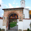 Entrance to a Serbian monastery — Stock Photo #10960510