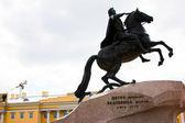 The Bronze Horseman — Stock Photo