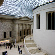 British museum — Stock Photo #10993455