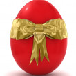 Easter egg — Stock Photo #11370447