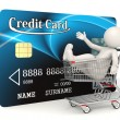 Credit card - 3d man - Shopping cart — Stock fotografie