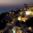 Oia nightime — Stock Photo