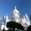 Sacre Coeur in Paris - Stock Photo