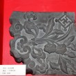 Постер, плакат: Beijing flavour traditional handicraft brick carving