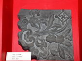 Beijing flavour traditional handicraft-- brick carving — Stock Photo